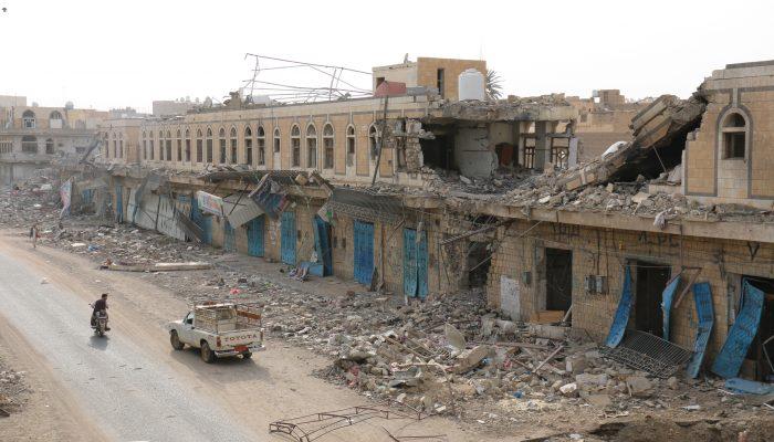 Iémen: Quatro anos de um conflito mortífero