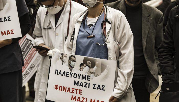 COVID-19: É urgente reforçar o sistema de saúde grego devastado pela austeridade